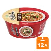 維力素飄香麻辣燙風味麵95g(12碗)/箱【康鄰超市】