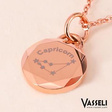 VASSELI法希黎-摩羯座-鋼飾項鍊(玫瑰金) 星座項鍊 摩羯座項鍊  開運 飾品