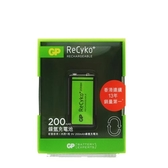 GP超霸 200mAh 9v ReCyko低自放充電池 單顆