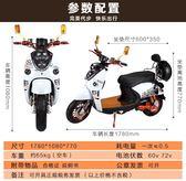 電瓶車 雙燈小龜王電摩踏板電動自行車男女電瓶車改裝電動車 樂趣3c