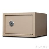 保險櫃家用20cm辦公保險箱可放文件全鋼保管箱隱形A4紙 DR27524【男人與流行】