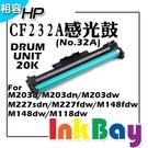 HP CF232A No.32A 全新相...