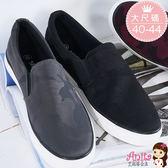 艾妮塔公主。中大尺碼女鞋。時尚低調迷彩紋休閒鞋 3色。(F127) 40 41 42 43 44碼