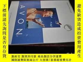 二手書博民逛書店罕見雅芳(AVON)美容產品目錄(1997)Y10118 出版1