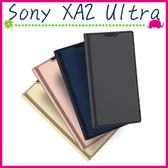 Sony XA2 Ultra H4233 6吋 肌膚素色皮套 磁吸手機套 SKIN保護殼 側翻手機殼 支架保護套 簡約外殼