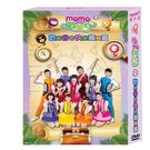 momo歡樂谷 12 歡樂谷的快樂藏寶圖 DVD附CD   OS小舖