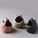 可愛卡通小動物陶瓷煙灰缸創意個性大號茶幾車載汽車內時尚煙灰缸  宜室家居