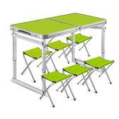 黑五好物節  戶外折疊桌椅 便攜式 簡易桌子 展業桌 地推桌 野餐桌 擺攤折疊桌  無糖工作室
