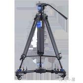 Benro百諾KH25N KH26NL專業攝像機三腳架液壓云台單反三角架套裝婚慶微電影QM『櫻花小屋』