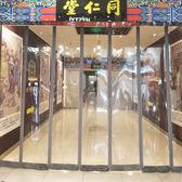 磁鐵透明PVC空調隔熱保溫擋風冷庫保溫商場自吸防蚊夏季超市門簾【全館免運】