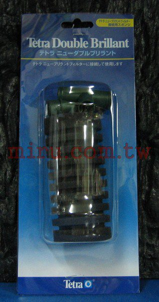 【西高地水族坊】德國Tetra 氣動式雙管連接型生化過濾器