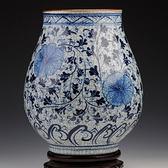 陶瓷花瓶-仿古彩裂紋古玩擺設居家瓷器擺飾6色73c21[時尚巴黎]