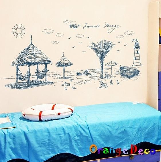 壁貼【橘果設計】海邊 DIY組合壁貼 牆貼 壁紙 室內設計 裝潢 無痕壁貼 佈置