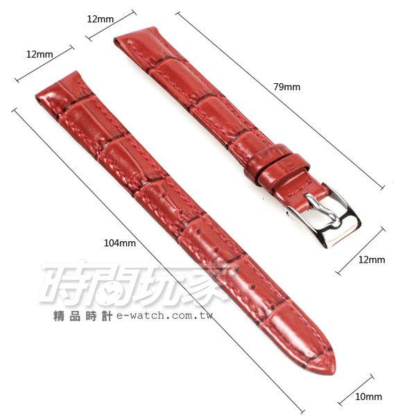 12mm錶帶 真皮錶帶 深紅色 錶帶 DW紅竹12