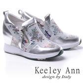 ★2017秋冬★Keeley Ann滿鑽流線拼接舒適真皮鞋墊內增高休閒鞋(銀色) -Ann系列