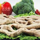 松香豬小腸 (600g*2/包) 日安食材