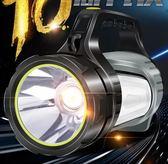 強光手電筒充電超亮多功能戶外氙氣燈手提探照燈1000打獵W特種兵 英雄聯盟