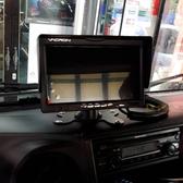 【真黃金眼】【真黃金眼】VVP-CM200 七吋彩色液晶螢幕