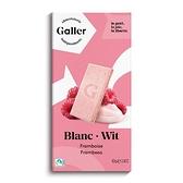 伽樂Galler覆盆莓白巧克力80g【愛買】