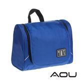 AOU 多功能可掛式盥洗包 化妝包 旅行收納包(藍)66-044