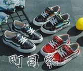 兒童帆布鞋童鞋鞋子運動鞋女童鞋男童鞋韓版板鞋 盯目家
