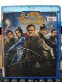 影音專賣店-Q00-229-正版BD【長城 3D+2D】-藍光電影 影印海報
