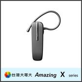▼JABRA BT2046 耳掛式 藍芽耳機/先創公司貨/台哥大/TWM Amazing/X1/X2/X3/X5/X5S/X6/X7