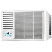 【TECO東元】3-5坪定頻左吹窗型冷氣MW20FL1
