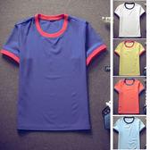 【99現貨限量專區】  最新款日韓新品潮流簡約拼色百搭圓領短袖T恤
