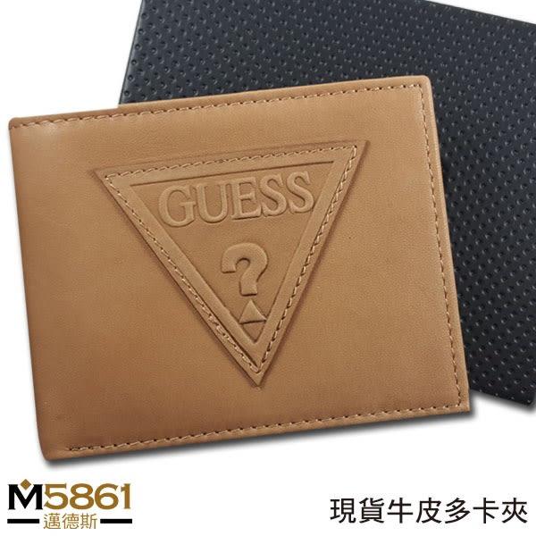 【Guess】牛皮夾 經典三角標 多卡夾 品牌盒裝/棕色