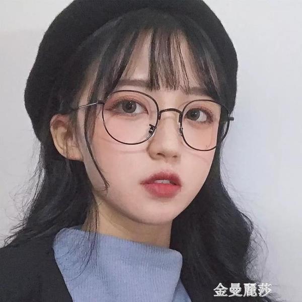 韓版復古金邊細框眼鏡框女可愛圓臉素顏小框文藝平光配鏡小臉 雙十二全館免運