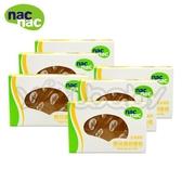 nac nac 嬰兒透明香皂/潔膚皂(6入/盒)