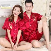 情侶睡衣短袖短褲絲綢家居服夏紅色新婚結婚冰絲性感套裝綢緞睡衣