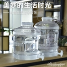 加厚戶外水桶食品級家用儲水桶純凈水礦泉水桶透明飲水桶帶龍頭 黛尼時尚精品