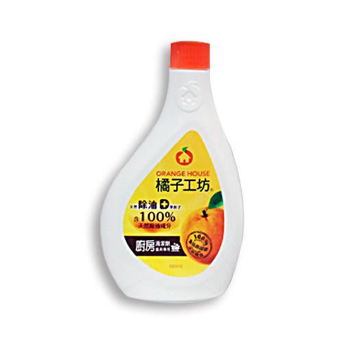 橘子工坊~廚房清潔劑480ml(補充瓶)-烤爐專用[衛立兒生活館]