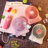 USB風扇 迷你小電風扇便攜電扇床上學生手持臺式可充電隨身小風扇WY