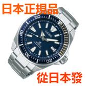 新品 免運費 日本正規貨 SEIKO PROSPEX Diver scuba 自動上弦手動上弦手錶 男士手錶 SBDY007