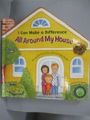 【書寶二手書T1/少年童書_WEI】I Can Make a Difference All Around My House..._P. A. Bonner