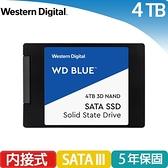 WD 威騰 藍標 SSD 4TB 2.5吋 3D NAND 固態硬碟