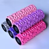 瑜珈滾輪 泡沫軸 皮拉提斯 EVA 滾筒輪 按摩器 健身 紓壓 鑽石紋瑜珈滾輪 【A014】生活家精品