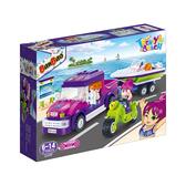 邦寶 BanBao 沙灘女孩系列-遊艇運送車