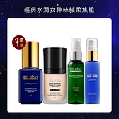 DR.CINK達特聖克 經典水潤女神絲絨柔焦組【BG Shop】CC霜+精華液