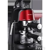 PE3800意式咖啡機家用濃縮蒸汽式半全自動打奶泡YYP220V 麥琪精品屋