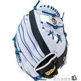 棒球 WILSON牌 A500 MLB球星同款 少年、女士、兒童棒球手套  魔方數碼館