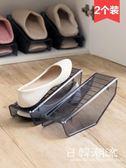塑料雙層鞋架簡易鞋柜鞋子收納架家用臥室省空間鞋托鞋架子