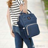 媽咪包女時尚雙肩多功能大容量媽媽背包母嬰包嬰兒外出 ⊱歐韓時代⊰