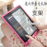 蘋果2018新ipad air2保護套MINI2迷你PAD4/5/6硅膠套平板9.7軟殼1    西城故事