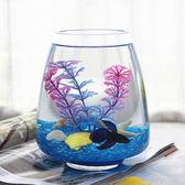 鬥魚玻璃魚缸辦公室桌面tz2404【歐爸生活館】