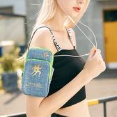 《J 精選》豪華耐磨防潑水大型運動手臂收納包/手機包