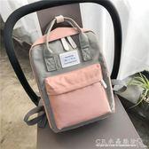 韓版時尚兒童背包小學生女童休閒旅行雙肩包男女生輕便旅游書包潮 『CR水晶鞋坊』